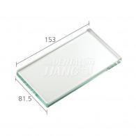 Glass Mixing Slab #HL-03242