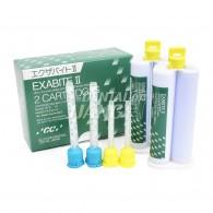 Exabite II (48ml*2)