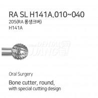 [5개입] Bone Cutter Round Bur (RA SL) #H141A