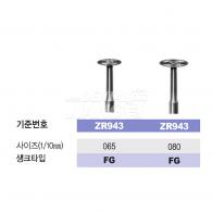 Zirconium Bur Cutting Disk (Diamond Bur) #ZR943