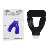 Articulating Paper 80μ (U-Form) 양면(Blue/Red) #480-364