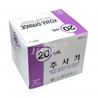 Kovax Syringe #20cc (22G 32mm)