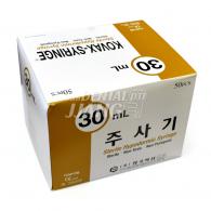 Kovax Syringe #30cc (21G 32mm)