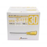 No-Pain Disposable Needles #26G,30G