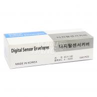 Digital Sensor Envelopes (65x140mm) #V-SC65