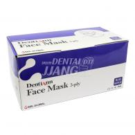 Dentiann Mask (100% 라텍스 프리)