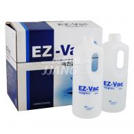 [용기모양 변경] EZ-Vac Set