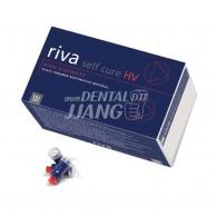 Riva Self Cure HV (고점도)