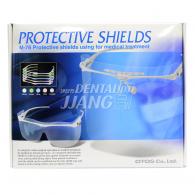 [단종] Protective Shields M-76 kit [포장변경 1480323360으로 주문]
