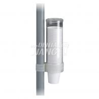 Paper Cup Dispenser  #HL-03325