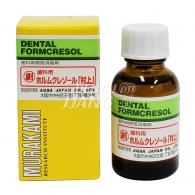 Dental Formcresol (FC)
