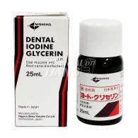 Dental Iodine Glycerin (JG)