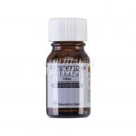 Sofreliner Tough Refill #Primer