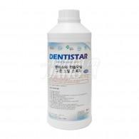Dentistar Oil