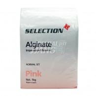 SELECTION Alginate #Pink