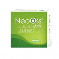 [특판] NeoOss Putty 0.25g