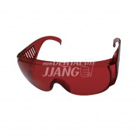 Light Curing Protective Glasses #Dia-400DT