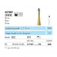 Multifuntional Cutter (MF-Cut) FG #H7MF-008