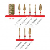 Denture Bur #Fine (Red Ring) - TIN 코팅