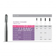 Carbide Burs HP (Domed Fissure) #1557,1558,1559