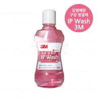 IP Wash #79824 (구강 청결제)