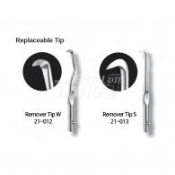 [교환반품불가] Crown Remover Tip Refill