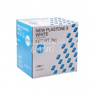 New Plastone II #White