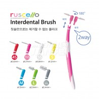 Ruscello Interdental Brush (핸들포함)