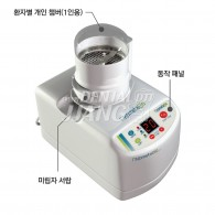 Smart Dentin Grinder (스마트 자가치아 Bone 제조기)