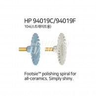 ZR Flash Polisher #94019
