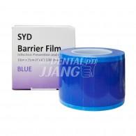 [종이박스] SYD Barrier Film # Blue