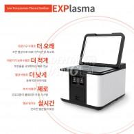 EXPlasma (저온 플라즈마 멸균기)