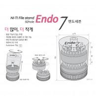 Endo 7 (Ni-ti File Stand)