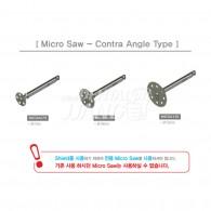 Micro Saw (전용 Shield용)